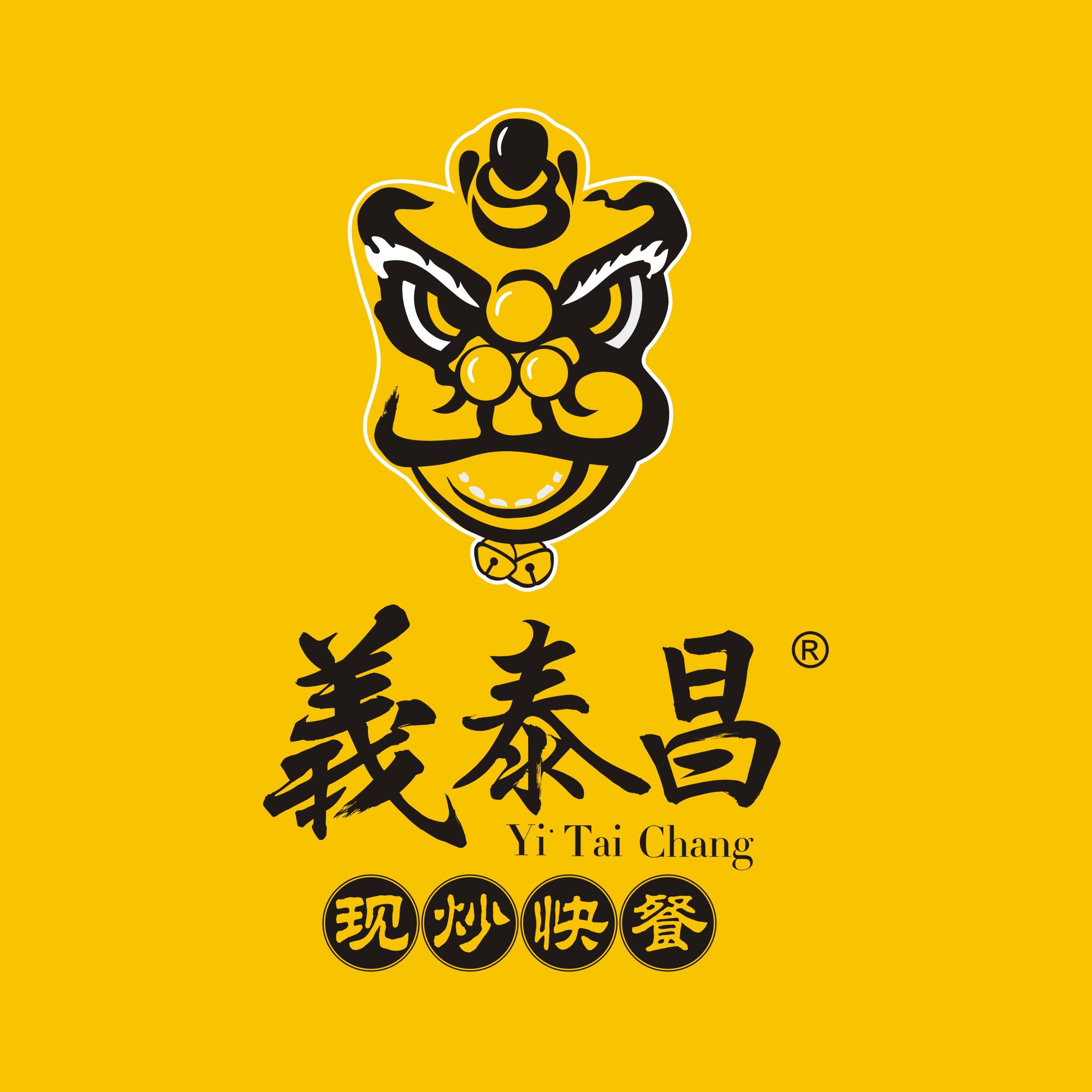 222855万元人民币 登记机关 深圳市市场监督管理局 企业地址 深圳市